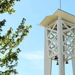 Close up of the Logan Tower on campus.