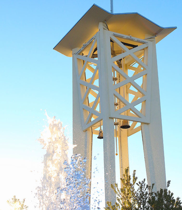 Shot of fountain and Tower on Logan's campus.