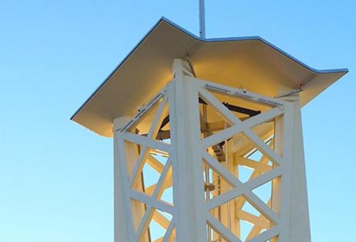 Close up of Logan Tower.