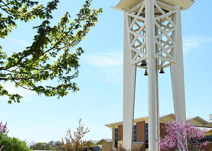Quad on Logan campus.